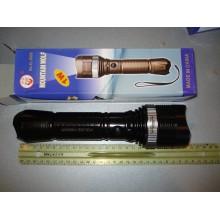 Большой ручной фонарик 8809 10000W