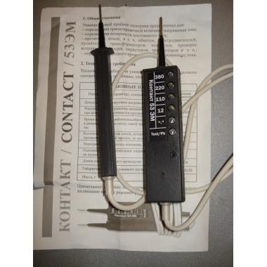 Указатель напряжения Контакт 53 ЭМ (12-380 В, прозвонка цепи, определение напряжения и полярности)