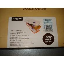 Портативное зарядное устройство PINENG PN-968 Power Bank 10000 mah LCD
