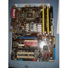 Материнская плата ASUS P5N-E SLI SATA DDRII PCI-E (Socket 775) б/у