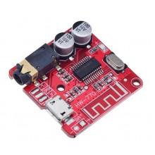 Модуль Bluetooth 4.1 с выходом на наушники HW-770 WAV + APE + FLAC + MP3