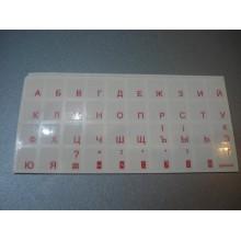 Наклейка на клавиатуру красная рус/укр прозрачная