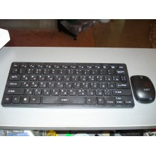 Беспроводная клавиатура mini и мышь keyboard 908 black