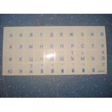 Наклейка на клавиатуру синяя рус/укр прозрачная (1 шт.)