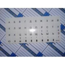 Наклейка на клавиатуру черная рус/укр прозрачная (1 шт.)