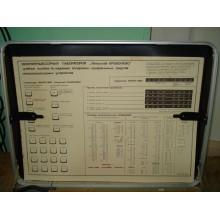 Микропроцессорная лаборатория Микролаб КР580ИК80