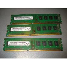 Оперативная память DDR3 4GB б/у 1333 мгц.1600 мгц