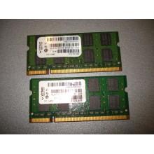 Оперативная память ноутбучная SODIMM DDR2 2GB б/у
