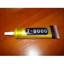 Клей герметик Т8000, 50мл, быстросохнущий