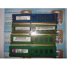 Оперативная память DDR3 1GB 10600 б/у