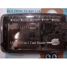 Картридер Card Reader support all kinds of cards 12 в 1