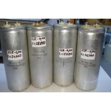 Конденсатор К50-18 33000 мкФ 25 В б/у