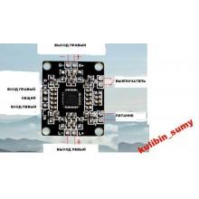 Стерео аудио усилитель 2х15Вт PAM 8610 PAM8610 (1 шт) #G4