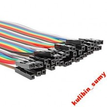 Провод dupont мама-мама шина Arduino (1 шт.) #1:50