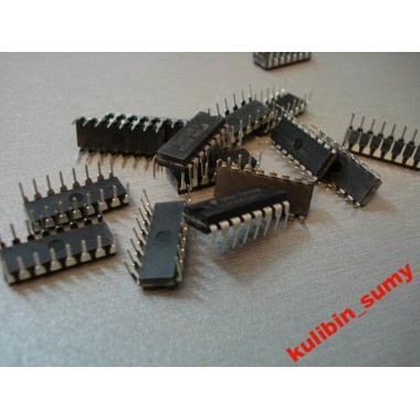 Микросхема ULN2003 DIP16  (1 шт.) #H24