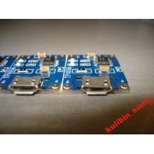 Зарядное устройство 18650 Li-ion TP4056 micro USB (1 шт.) #1:65