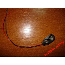 Коннектор для кроны 9 В (1 шт.)