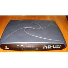 ADSL2+ маршрутизатор Asotel UM-S