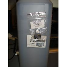 Тонер + чип комплект для SHARP AR-5618/5620/5623/MX-182/M202/M232 537g