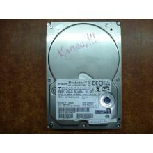 Винчестер IDE 250GB Hitachi HDT722525DLAT80 (продается как не рабочий - не видит ПК)