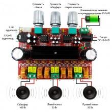 Модуль XH-M139 усилитель D-класса 2.1 на TPA3116D2 2x50W + 100W