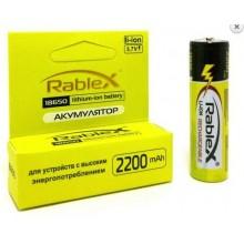 Аккумулятор Rablex 18650 2200 mAh (1 шт.)